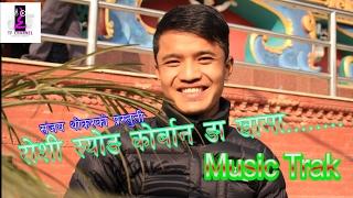 Tamang Song Karoge   TAMANG SONG TRACK, ROSI SYONG KORBAN TRACK SANJAY THOKAR