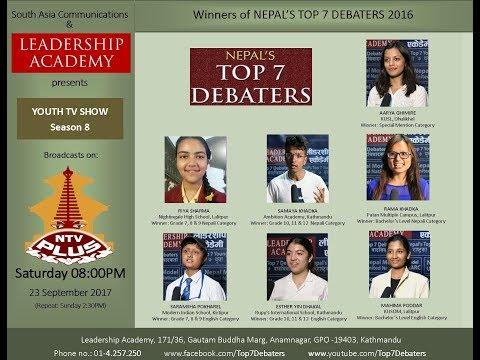 Winners 2016, Nepal's Top 7 Debaters.