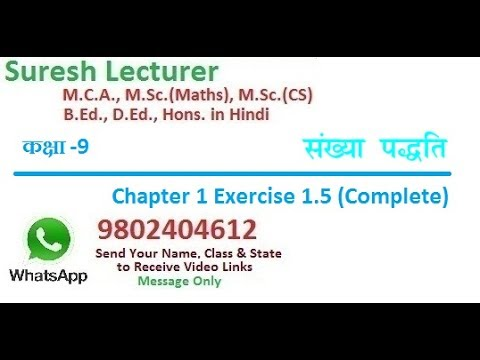ncert 9th class maths book solutions in hindi