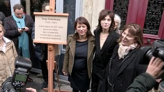 Charlotte Gainsbourg and Jane Birkin pay tribute to Serge Gainsbourg in Paris