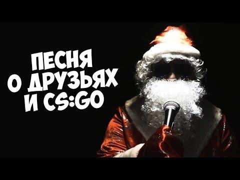 Русские народные песни в исполнении ансамбля Весенние