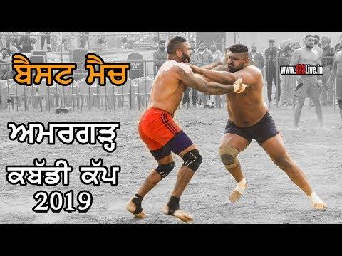#Best Match || Shahkot  V/S  Royal King U.S.A || Amargarh Kabaddi Cup 2019 || www.123Live.In
