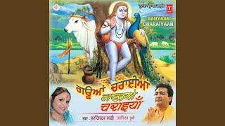 Sona Jogi Aaya