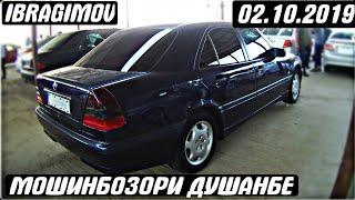 Цены Автомобили в Таджикистане 02-октября 2019 года / Мошинбозори Душанбе