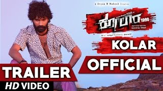 Download Hindi Video Songs - Kolar Official Trailer || Yogi, Naina Sarwar || B R Hemanth Kumar || Aryaa M. Mahesh