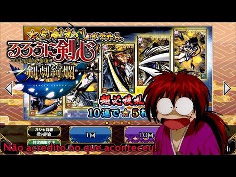 Rurouni Kenshin Kengekikenran - Summons #2 (Vocês não vão acreditar no que aconteceu!)
