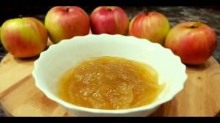 Яблочное повидло. Вкусное и густое! Простой рецепт в домашних условиях. Яблочное повидло на зиму.