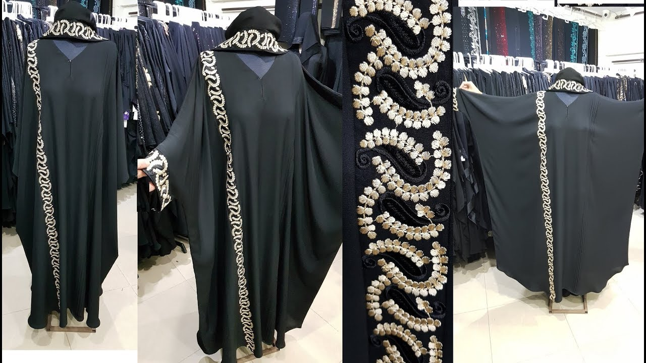 Farasha Abaya Embroidery Designs Latest Collection Arabic Hijab 2017 - YouTube