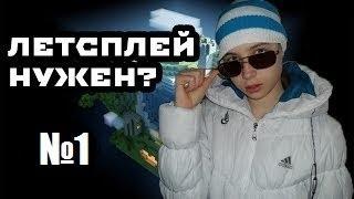 Окупай - Обсерай #1 Пизда есть ума не надо =D