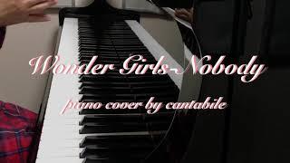 [피아노]원더걸스(Wonder Girls)-Nobody