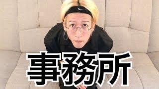 チャンネル登録よろしくお願いします↓ http://www.youtube.com/channel/...