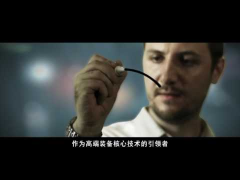 CITIC Heavy Industries Co , Ltd  New corporate video