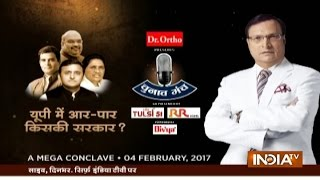 Chunav Manch: India TV's Mega Conclave on UP Polls 2017 to be held on 4th Feb with Rajat Sharma