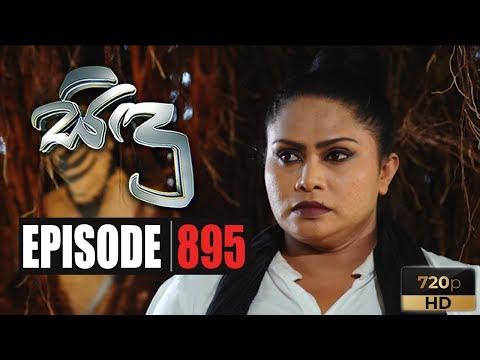 Sidu | Episode 895 10th January 2020
