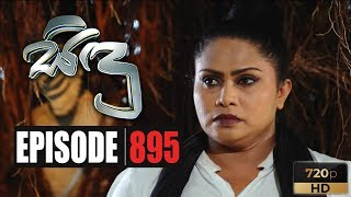 Sidu | Episode 895 10th January 2020 Thumbnail