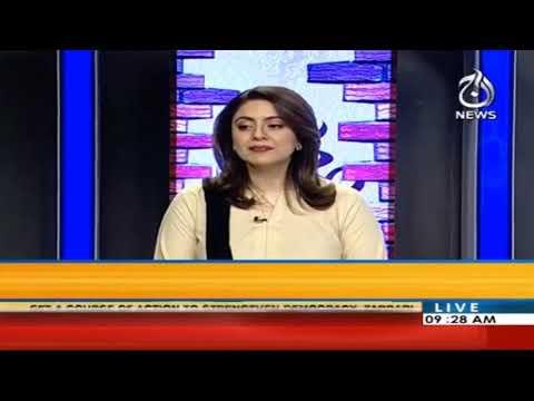 Aaj Pakistan With Sidra Iqbal | 21 September 2020 | Aaj News