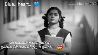 Chinna ponnu naan oru senthoora poo naan in 96 female voice ..status video . 💙 | love status video