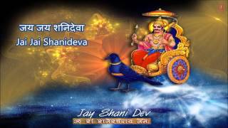 Shani Aarti With Lyrics By Shailendra Bhartti [Full Video Song] I Sampoorna Shani Vandana