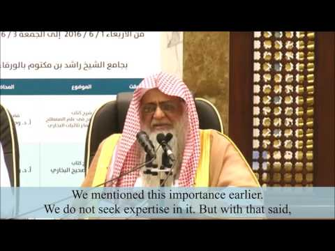 Acting on weak hadith?┇Importance of learning Hadith terminology - Shaikh Dr. Wasiullah Abbas