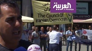 تظاهرة تطالب المجتمع الدولي بإنهاء الحكم الاستبدادي والطائفي في إيران thumbnail