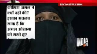 Laden's Widows Blame Yemeni Wife For Betrayal: Report