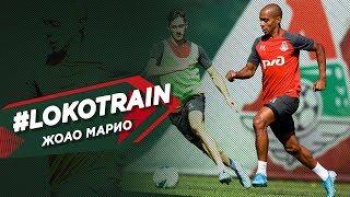 Фото Lokotrain  Жоао Марио важно что тренеру не всё равно