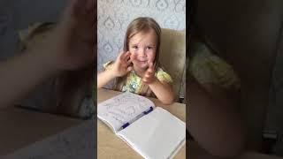 Письмо Деду Морозу. Арина Зенкина 3 года. Полный улёт
