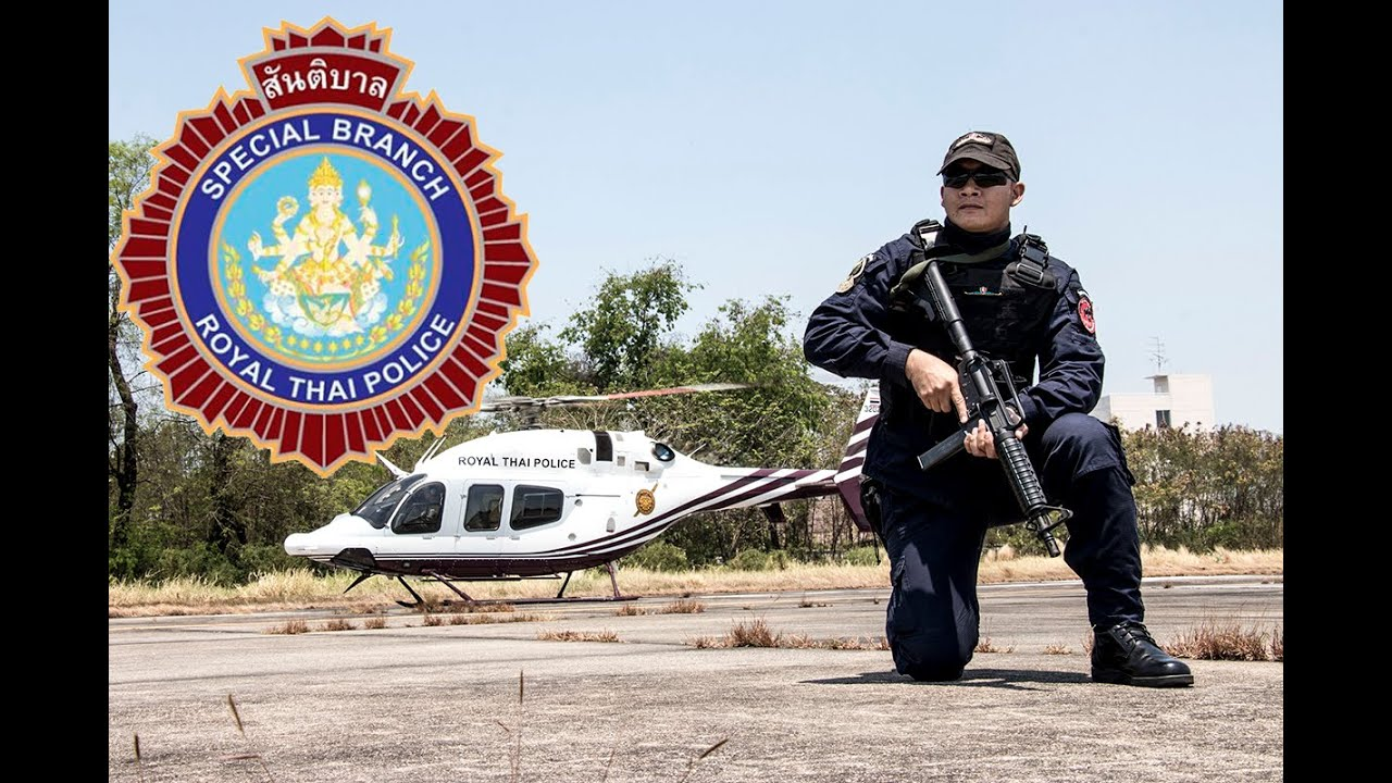 SPECIAL BRANCH BUREAU, ROYAL THAI POLICE - V.I.P. PROTECTION PRACTICE 2019 [Music Video]
