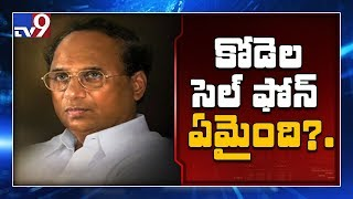 Police Analyse Phone Call Data of Former Andhra Pradesh Speaker Who Hanged Himself - TV9
