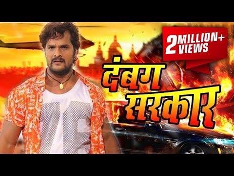 Dabang Sarkar (दबंग सरकार) भोजपुरी मूवी लांच विडियो   Bhojpuri Movie Launch   Khesari Lal Yadav