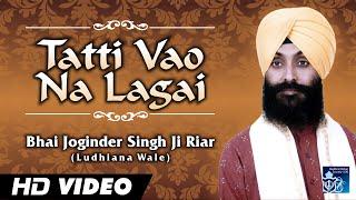 Tatti Vaho -  Bhai Joginder Singh Ji Riar Ludhiana Wale