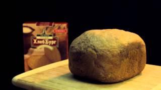 Рецепт ржаного хлеба Русский. «ХлебБург»