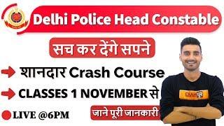 Delhi Police Head Constable || शानदार Crash Course || Classes 1 November से || By Vivek Sir