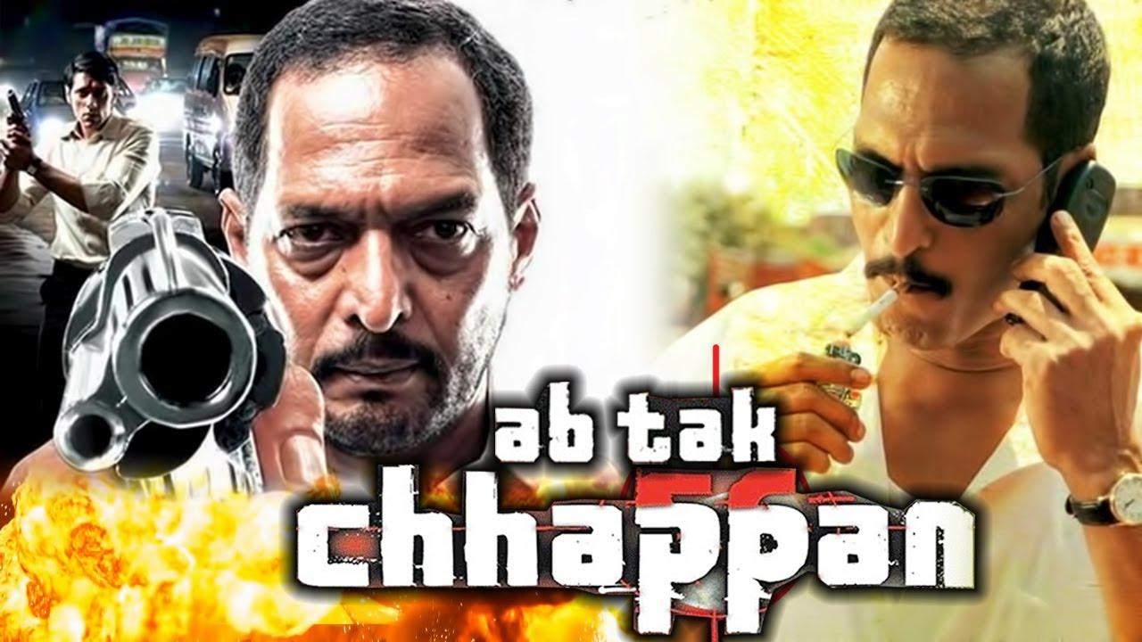 अब तक छप्पन (२००४) - नाना पाटेकर की सुपरहिट शानदार हिंदी मूवी  रेवती   Ab Tak Chhappan