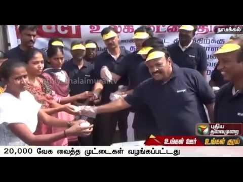 World Egg Day: Free egg distribution in Namakkal