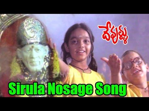 sirula nosage song