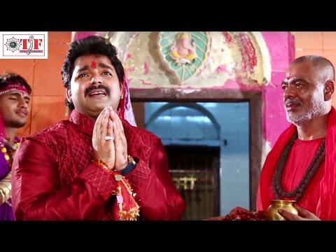 Top Mata Bhajan | Pawan Singh Best Song | हमरा माई के उतारी । Swagat Shera Waali Ke | Hit Devi Geet