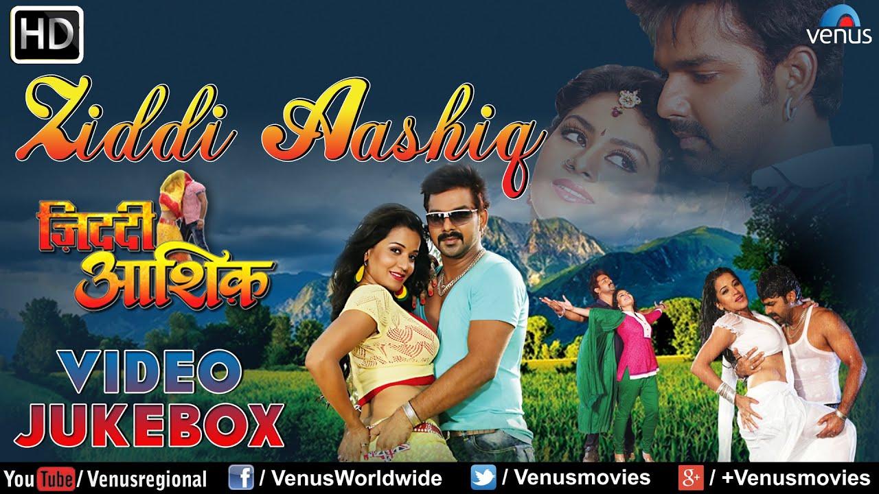 Ziddi Aashiq Bhojpuri Hot Video Songs Jukebox Pawan Singh