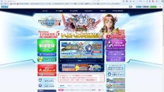 EP5配信日当日のボイス ファンタシースターオンライン2公式 http://pso...