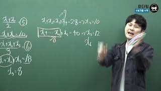 [마더텅] [수학1] 2004학년도 수능 인문계 19번…