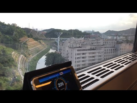 China Railways High-Speed HD: Riding CRH1-1160A On Train D2317 (Xaimen North - Shenzhen North)
