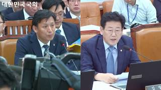 """[2019 국정감사] 관세청 - """"일본산 수입품 통관시…"""