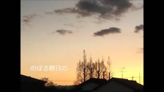 Lyrics & Music by ふじき Arranged by Katsuhiro Yamashita Mastering ...