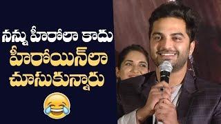 Vishwak Sen Superb Speech  HIT Movie Trailer Launch   Manastars