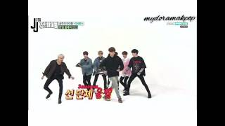 Got7 - WeeklyIdol || Еженедельный айдол