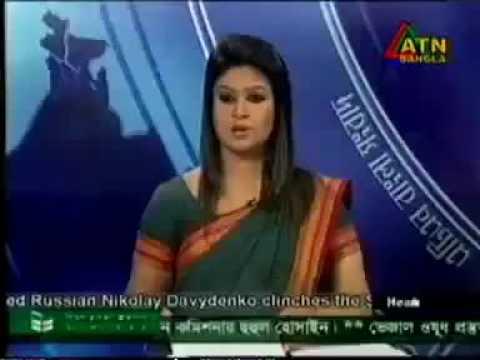 Bangladesh Police Scandal