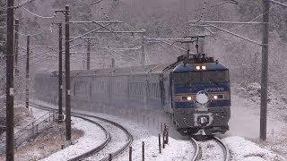2013年12月15日 寒波到来で北日本と日本海側は大雪。JR東北線も、黒磯以...