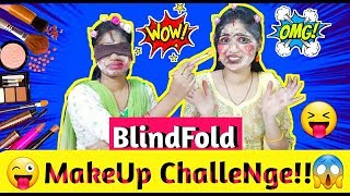 BLINDFOLD MAKEUP CHALLENGE | Most Requested Makeup Challenge | Food Challenge