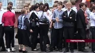 Квоты приднестровским выпускникам