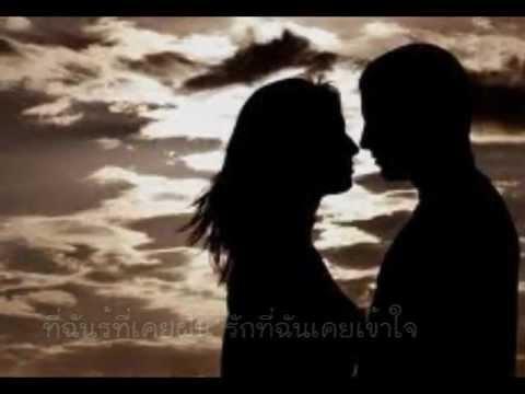 รักไม่ต้องการเวลา - ขลุ่ย By Nuiz